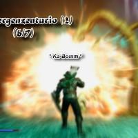 Zenturio_2_6
